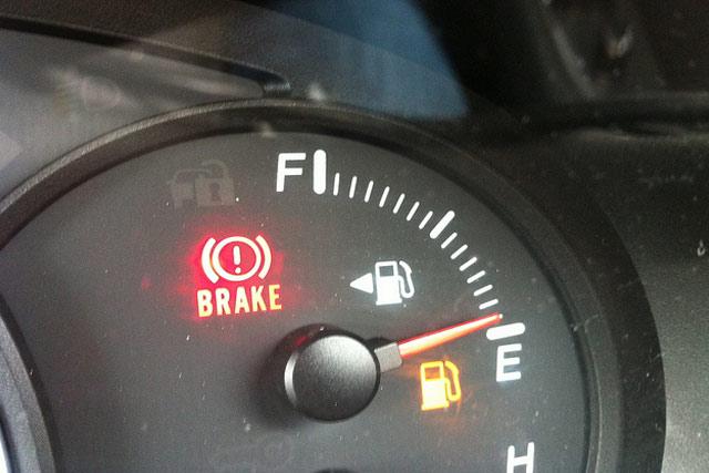 Empty Fuel Tank
